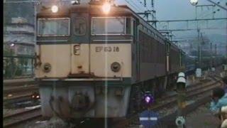 釜石鉱山鉄道C1 20形蒸気機関車