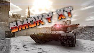 Tanki Online / LP #136 SMOKY XT
