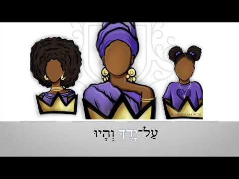 Full Shema Hebrew/English