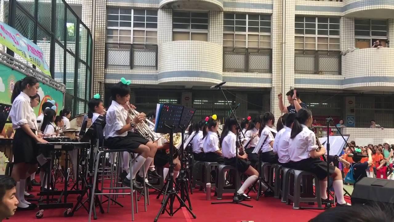 中和國小管樂團表演妖怪手錶 - YouTube