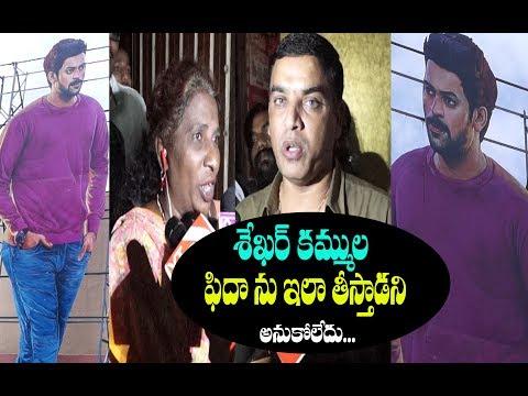 Fidaa Movie Public Talk at Sudarshan Theater|Mega Fans Hungama|Varunteja|Sai Pallavi|
