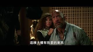 【摩天大樓】戰士篇- 7月12日 驚爆天際 IMAX 震撼登場