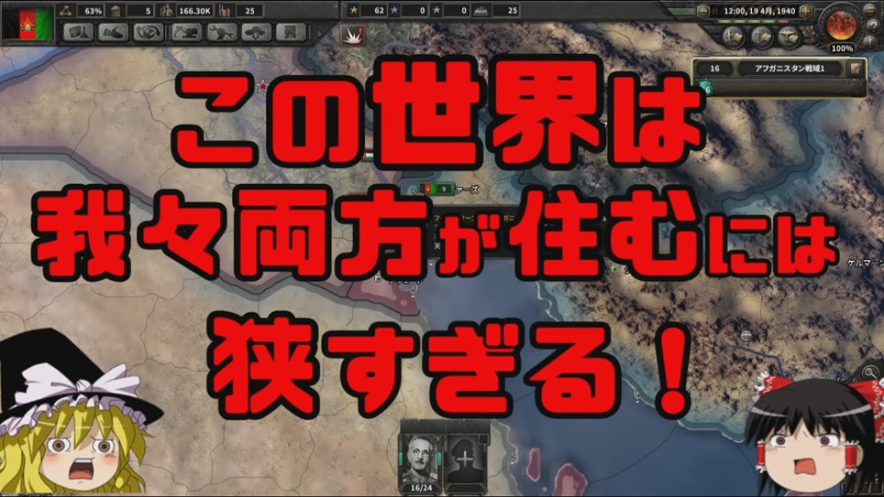 Hoi4 How To Open Console In Ironman