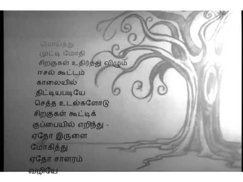Tamil Kadhal Kavithai Books Pdf