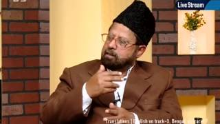 Urdu Rahe Huda February 28, 2015 - Ask Questions about Islam Ahmadiyya