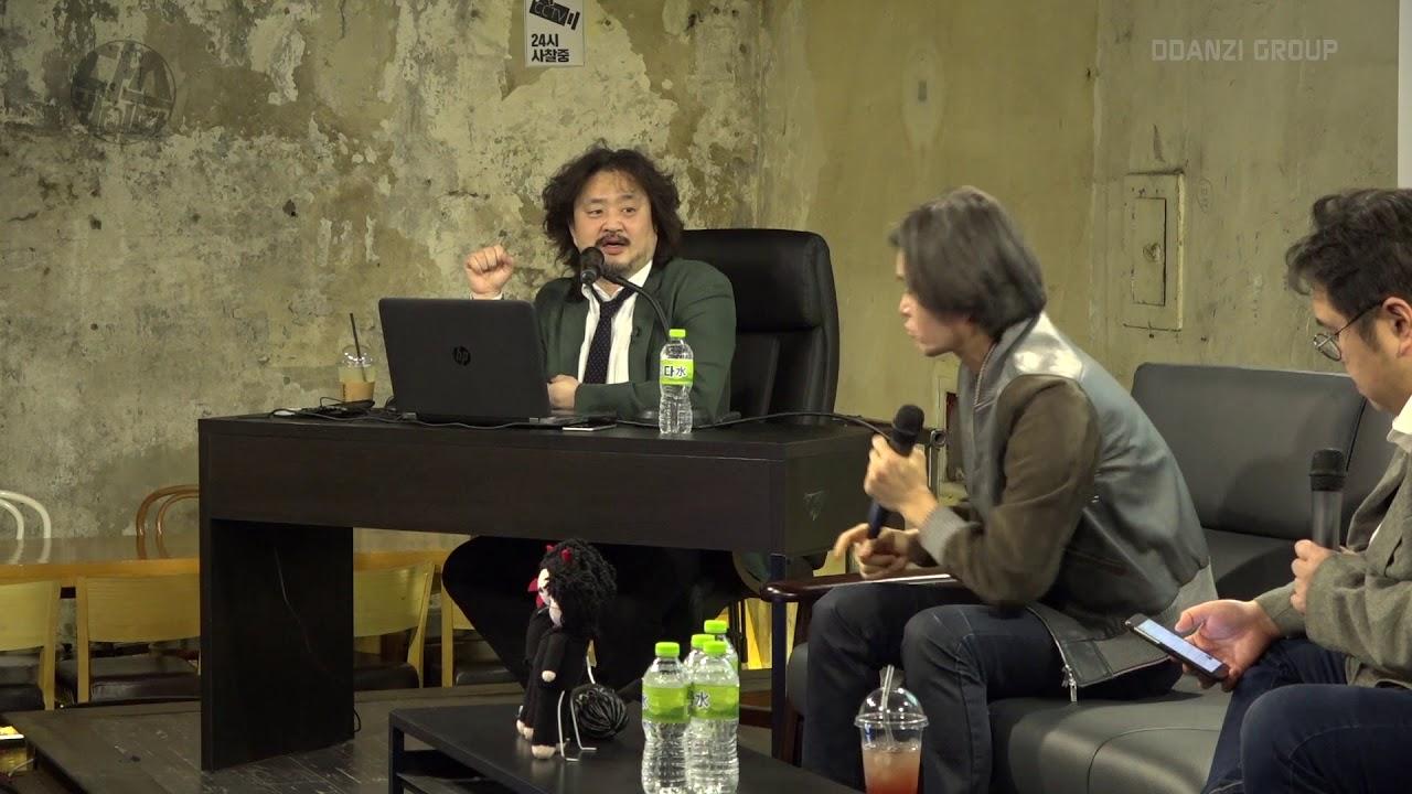 김어준의-다스뵈이다-14-가카-혐의-일람표-포스코-우리금융-자원사기