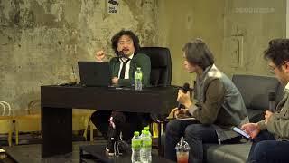 김어준의 다스 뵈이다 14회 가카 혐의 일람표  +  포스코=우리금융=자원사기?