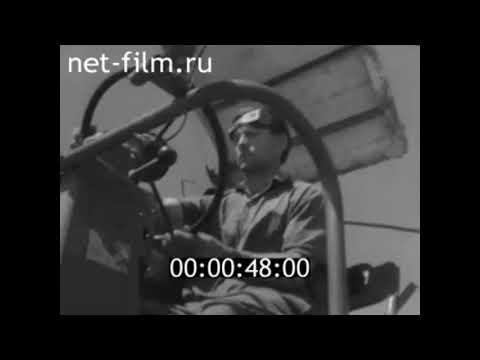 1962г. совхоз Ровенский Ровенский район Саратовская обл