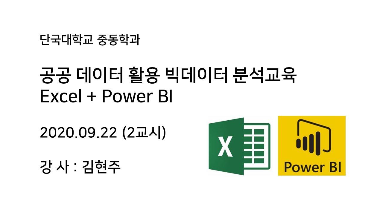 Download 0922 2교시
