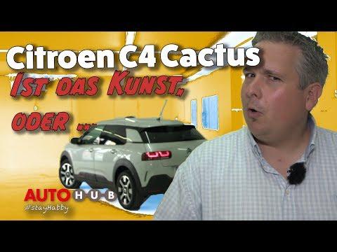 Citroen C4 Cactus 2018 / Test / Fahrbericht / Review