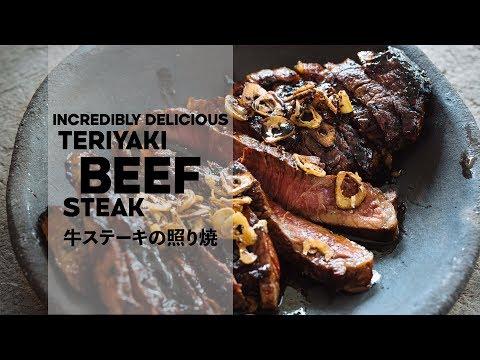 how-to-cook-beef-teriyaki-|-teriyaki-steak-|-5-minute-recipes-|-asian-home-cooking