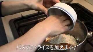 材料4人分 バスマティライス1カップ ムング豆1/3カップ クミンシード小...