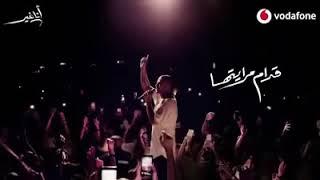 عمرو دياب قدام مرايتها جديد، دقة عالية mp3