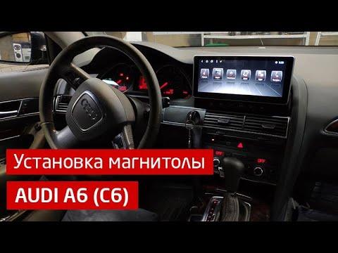 Магнитола IQ NAVI на Андроиде для Audi A6 (C6)