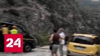 Паводок на юге Италии: число жертв увеличилось до 10 человек - Россия 24