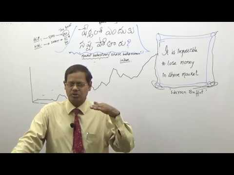 14.WHY PEOPLE LOSE IN SHARE MARKET I4 (TELUGU) స్టాక్ మార్కె