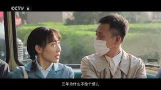 M热度榜:《攀登者》发布片段 《我和我的祖国》演技派引热议【中国电影报道 | 20191004】