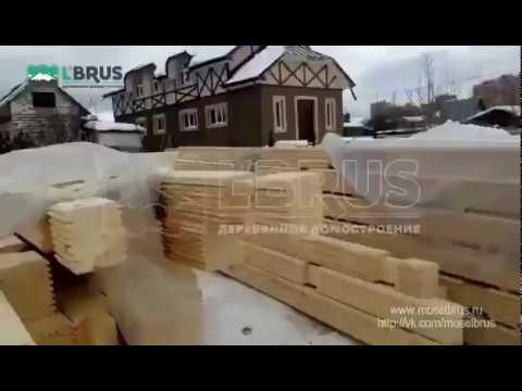 Строительство одноэтажного дома из клееного бруса в зиму - YouTube