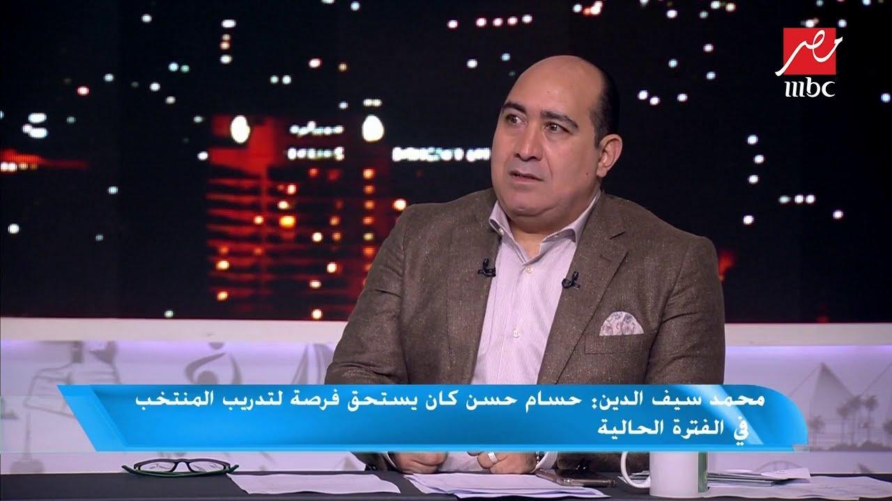 محمد سيف: لو كنت الصحفي المختار في استفتاء الفيفا لأعطيت صوتي لمحمد صلاح في جائزة الأفضل