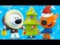 Ми ми мишки Новогодний сборник мультиков мультфильмы для детей и взрослых mp3