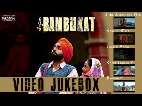 Bambukat | Video Jukebox | Amrinder Gill | Ammy...