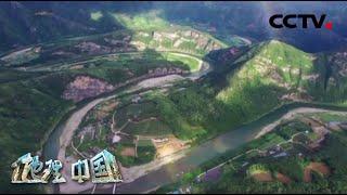 《地理·中国》 20200504 大地的图案·字形密码  CCTV科教
