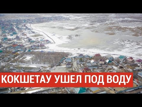 Новости Казахстана. Выпуск от 02.04.19 / Басты жаңалықтар