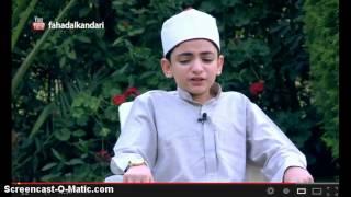 Subhlah , bacaan al Quran yang sangat menyentuh hati .