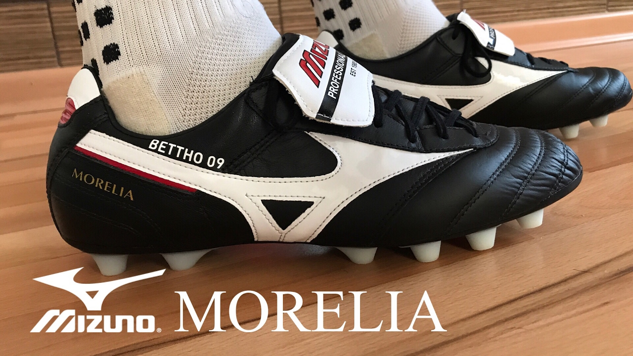 mizuno calzado futbol 11