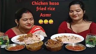 Chicken kasa and fried rice eating । Eating Show