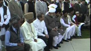 Canada Independence Day 2005 with Hadhrat Khalifatul Masih V(aba), Islam Ahmadiyya