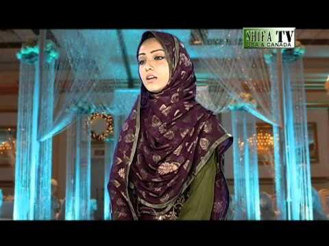 Momino Khushiyan Manao Mah-e-Ramzan Aagaya Sara Shehzad