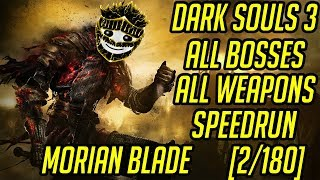 DS3 Every Weapon Every Boss Speedrun (Morian Blade) (2/180)