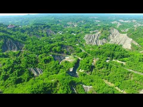 龍崎牛埔里飛經龍崎彈藥工廠遺址,好美的風景ㄚ。 22.924806, 120.414888
