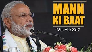 PM Modi's Mann Ki Baat, May 2017