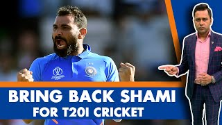 Bring back SHAMI for T20Is   #AakashVani   Cricket Discussion