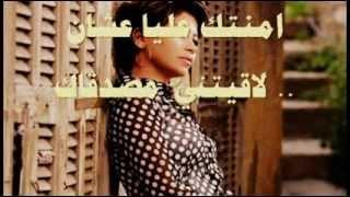 arabic instrumental karaoke بطمنك شيرين-موسيقى كاريوكى عربى +201224919053