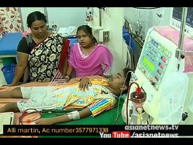 Poor family seeking for treatment help | Central bank A/c No.3577971338