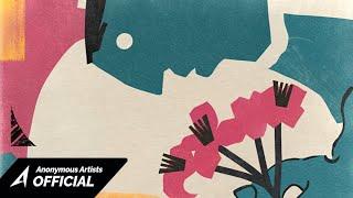 Anonymous Artists - 사랑 (Art. New Bi) (Feat. Wildberry) [Official Lyric Video]