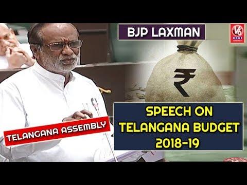TBJP President Laxman Speech On Telangana Budget 2018-19 | TS Assembly | V6 News
