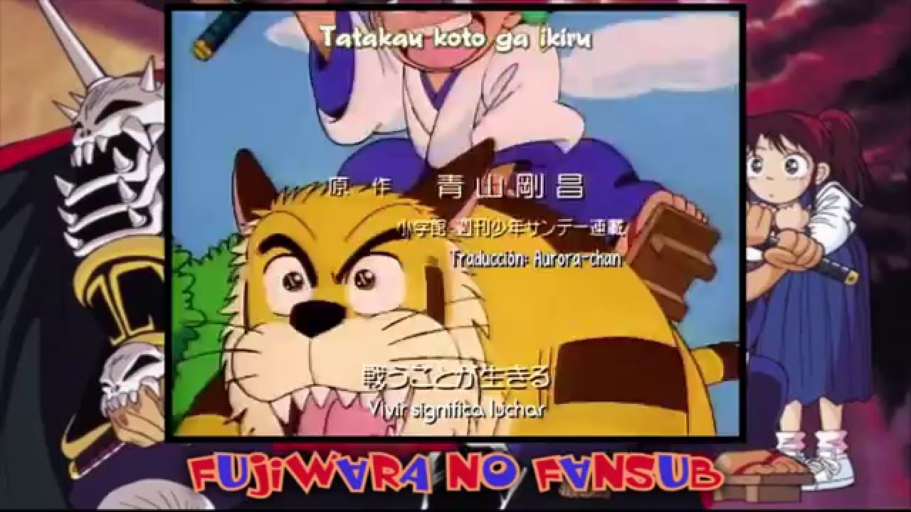 Download Kenyuu Densetsu Yaiba - Opening (karaoke + subtítulos)