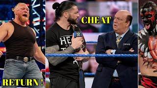 Brock Lesnar Return Confirmed Date Paul Heyman Cheats Roman Reigns Demon Finn Balor Back