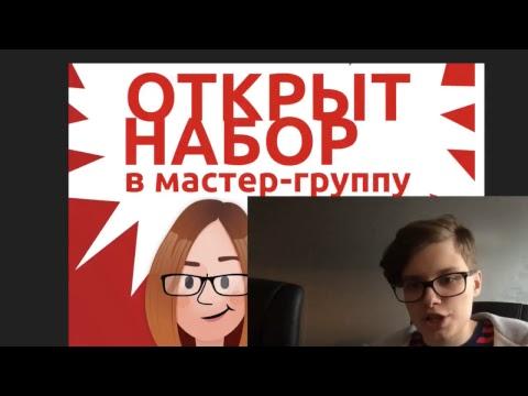 РАЗБОР ДЕМОВЕРСИИ 2019