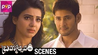 Mahesh Babu and Samantha Emotional Scene | Brahmotsavam Telugu Movie | Kajal Aggarwal | Rao Ramesh