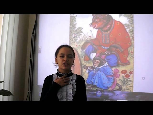 Изображение предпросмотра прочтения – ЯрославаКолданина читает произведение «Зеркало и обезьяна» И.А.Крылова
