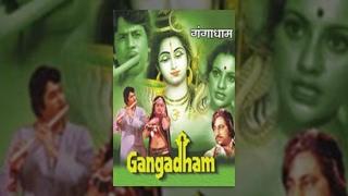 Ganga Dham (1980)    Arun Govil, Namita Chandra, Om Shiv Puri    Hindi Devotional Full Movie