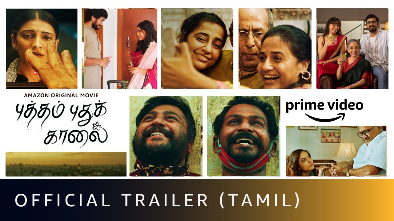 Putham Pudhu Kaalai - Official Trailer (Tamil) | Amazon Original Movie | October 16
