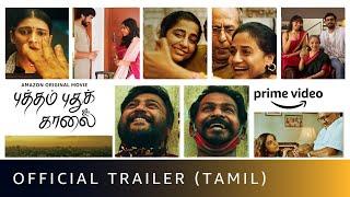 putham-pudhu-kaalai-official-trailer