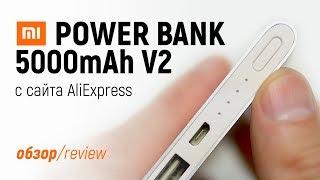 батарея Xiaomi Mi Power Bank 5000 за 3 рубля с JD.ru! Обзор и распаковка