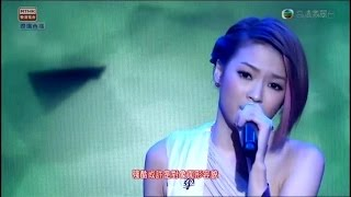 Shiga Lin 連詩雅 - 到此為止 - 第35屆十大中文金曲頒獎音樂會 2012